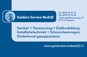 sponsor_gsb
